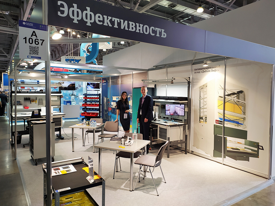 Фотоотчет с выставки ElectronTechExpo 2021